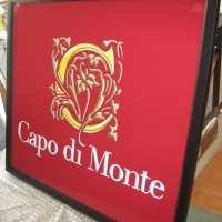 Capo di Monte Logo 005